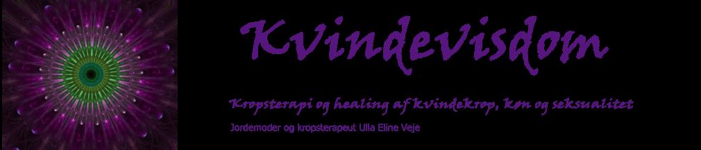 Ulla Eline Veje header image